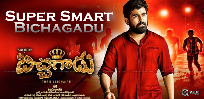 vijay-antony-bichagadu-movie-boxoffice-collections