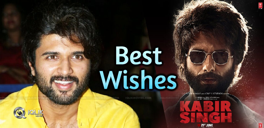 Arjun Reddy's Wishes for Kabir Singh