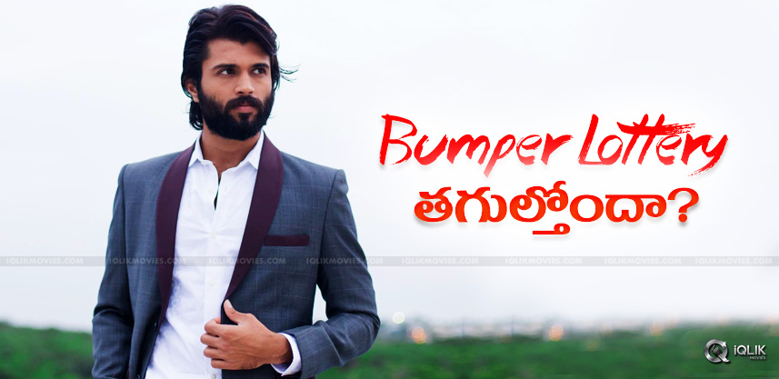 vijay-devarakonda-cameo-in-pawan-dolly-film