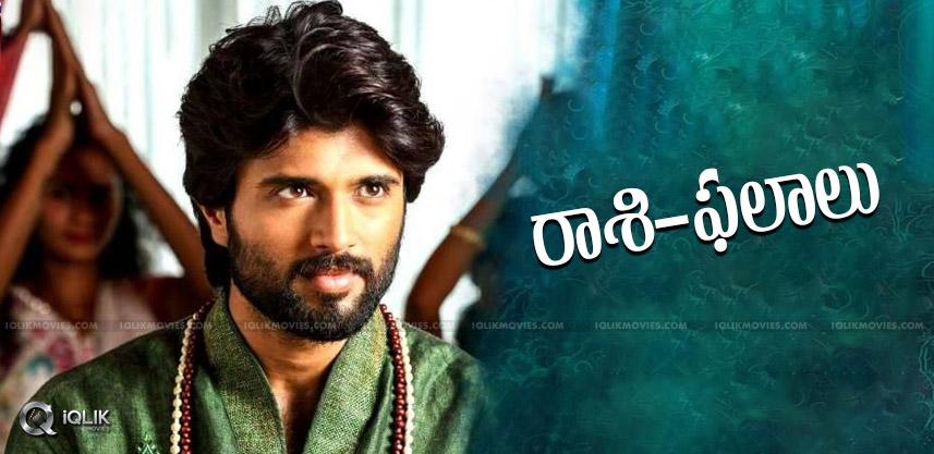 vijaydevarakonda-promotions-for-dwaraka-film