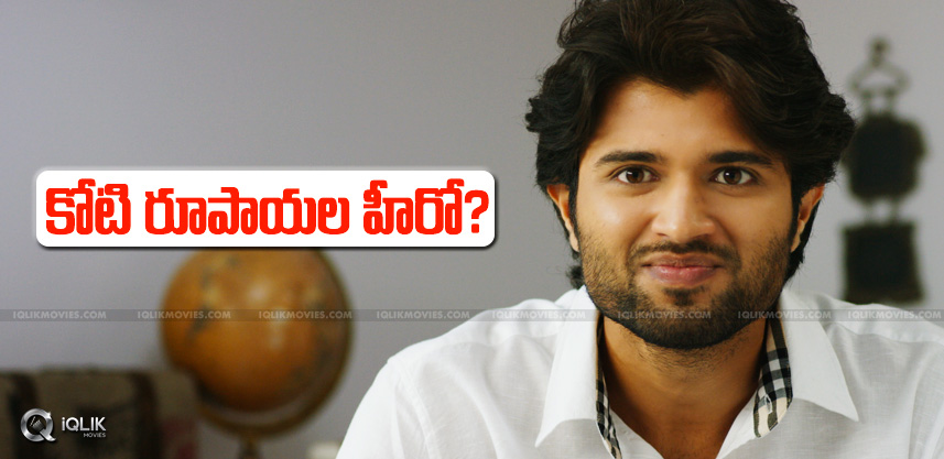 1crore-offers-for-hero-vijay-devarakonda