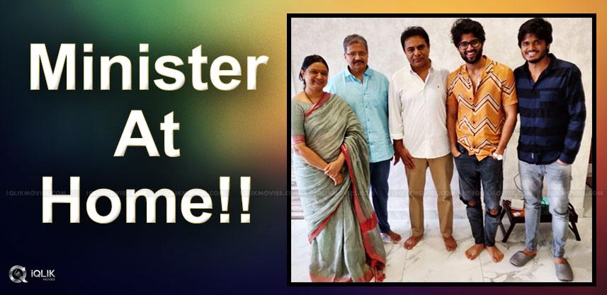 vijay-deverakonda-minister-ktr-lunch-together