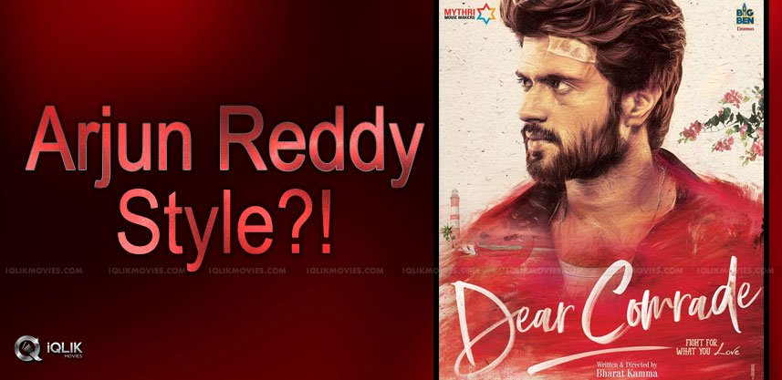 Arjun Reddy' Attitude Repeats!