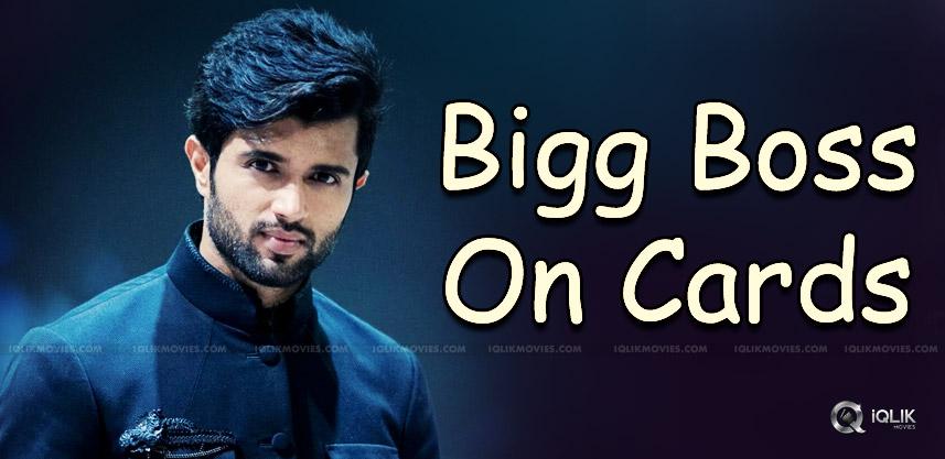 vijay-deverakonda-in-bigg-boss2-details-