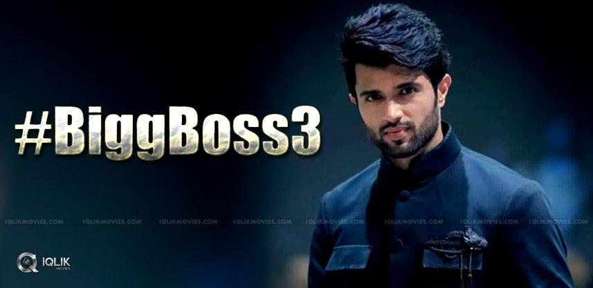 vijay-deverakonda-bigg-boss-3-host-details