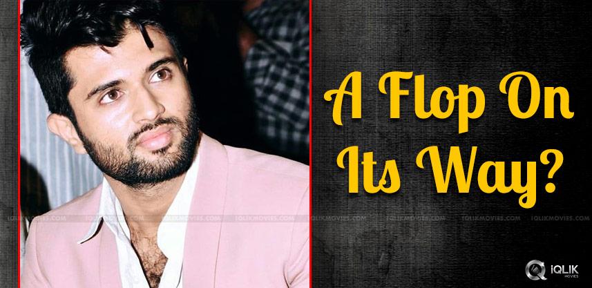 vijay-deverakonda-may-end-up-as-flop