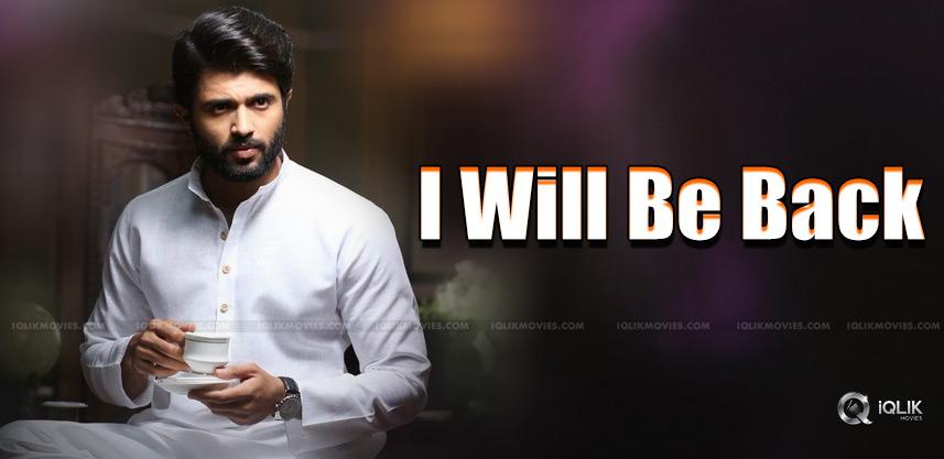 vijay-deverakonda-says-he-will-bounce-back