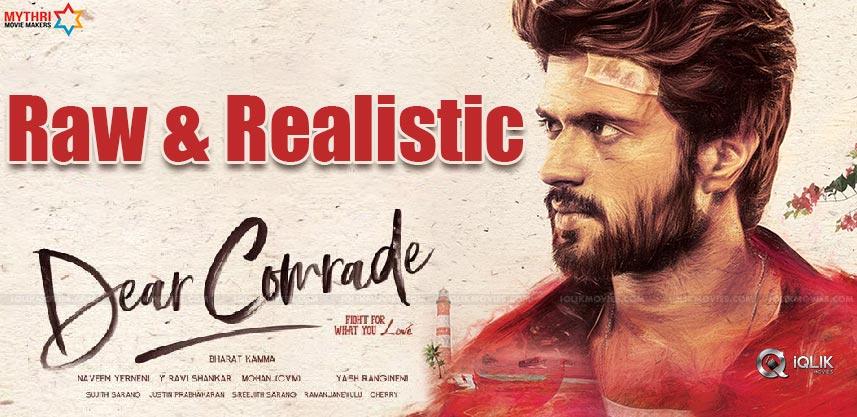 more-raw-and-realistic-scenes-in-dear-comrade