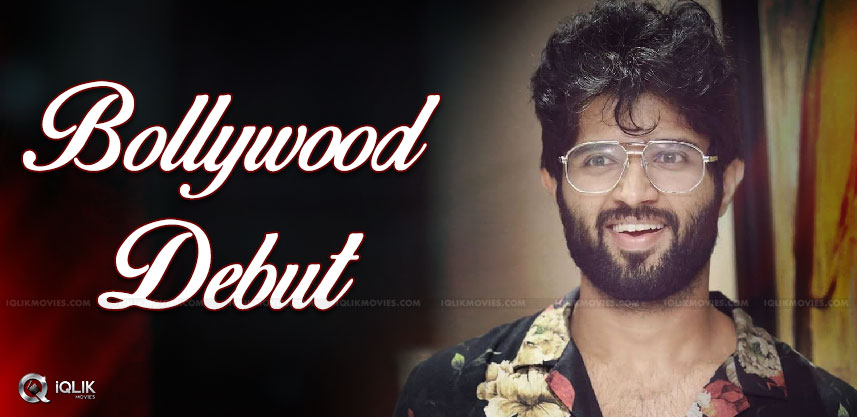 vijay-deverakonda-bollywood-debut