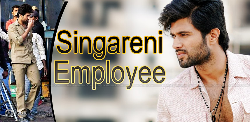 vijay-deverakonda-acting-as-singareni-employee