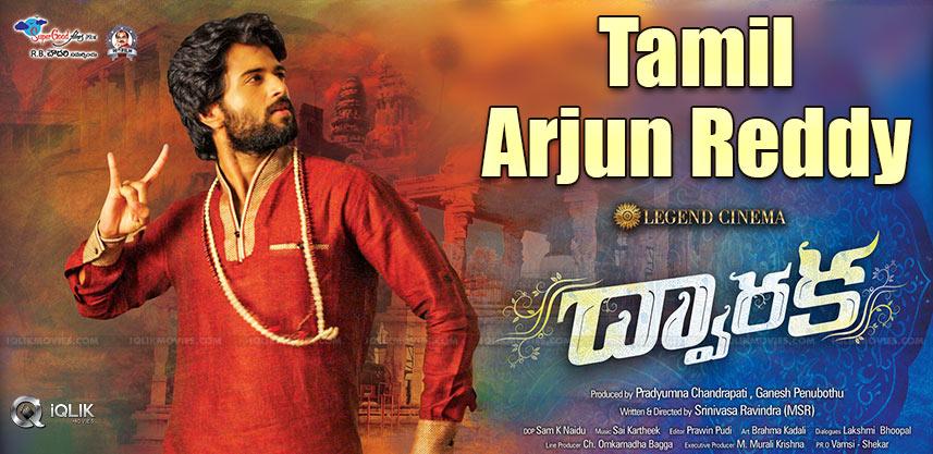 dwaraka-to-release-as-arjun-reddy-in-tamil