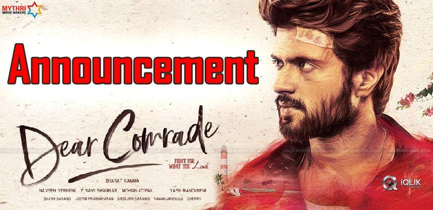 details-about-deverakonda-s-dear-comrade-movie