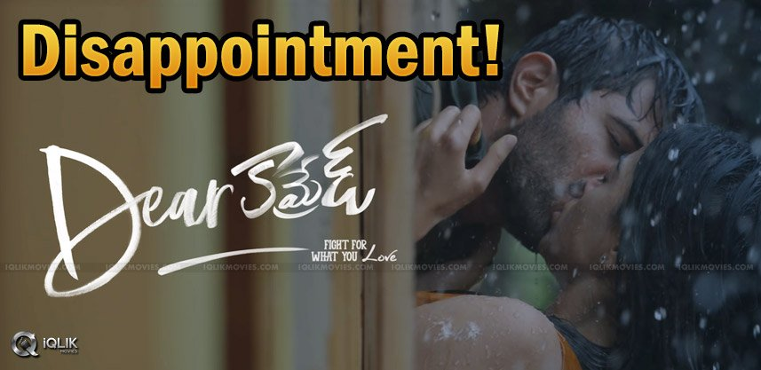 vijay-deverakonda-fans-disappointed-with-the-date