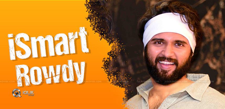 vijay-deverakonda-puri-ismart-rowdy