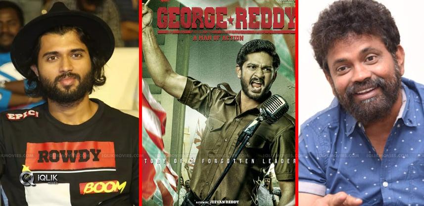 vijay-deverakonda-sukumar-support-george-reddy