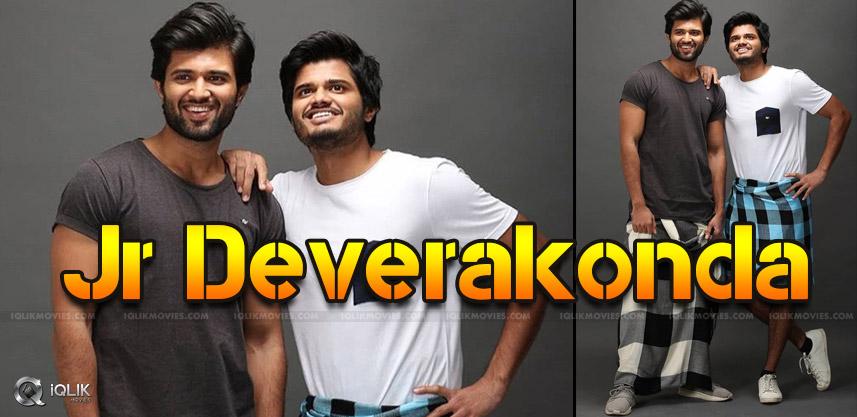 vijay-deverakonda-brother-anand-deverakonda-film