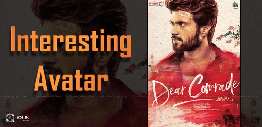 vijay-deverakonda-dear-comrade-movie