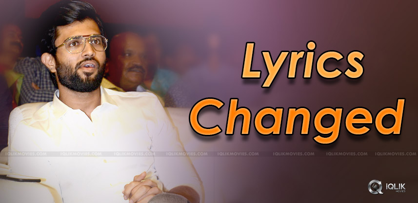 geetha-govindam-song-lyrics-changed-details