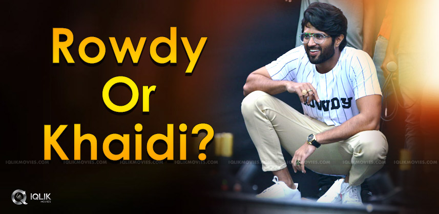 vijay-deverakonda-rowdy-brand-shirts
