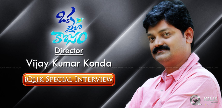director-vijay-kumar-konda-director-interview