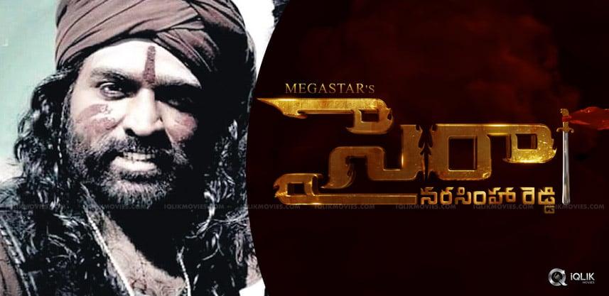 vijay-sethupathi-as-obayya-in-sye-raa-film