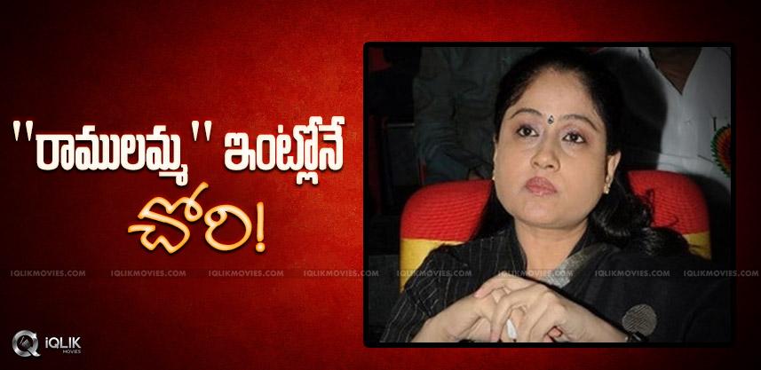 theft-at-actress-vijayshanthi-house-details