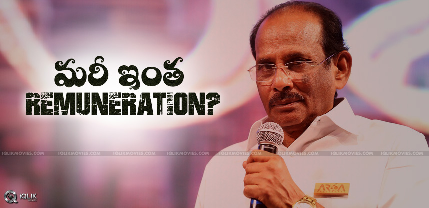 discussion-about-remuneration-of-vijayendraprasad