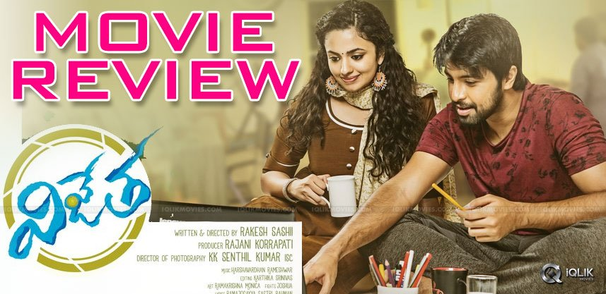 Vijetha Review & Rating