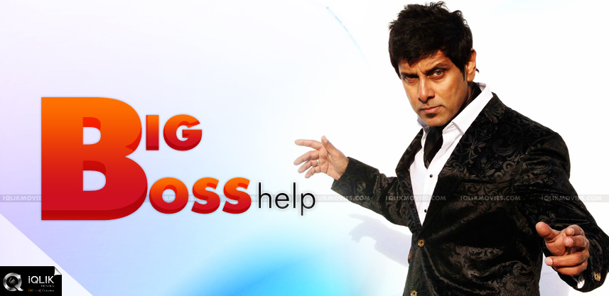 vikram-is-taking-big-boss-help-for-i-movie