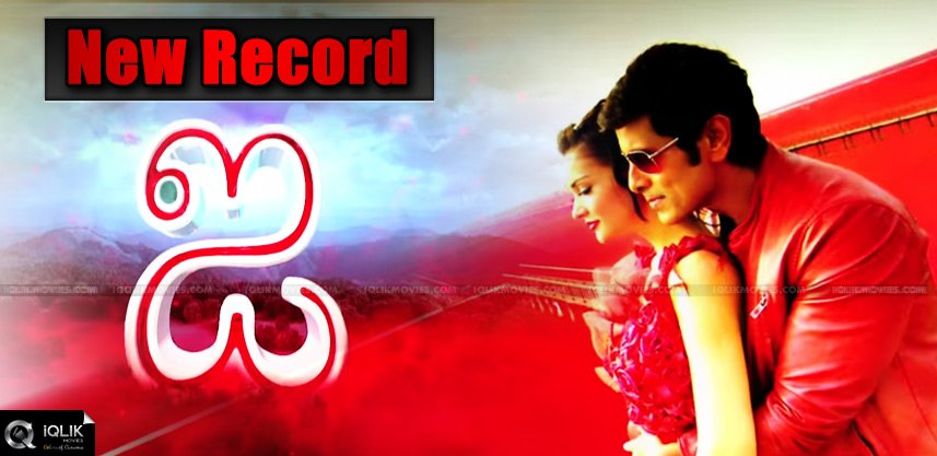 vikram-I-movie-new-record