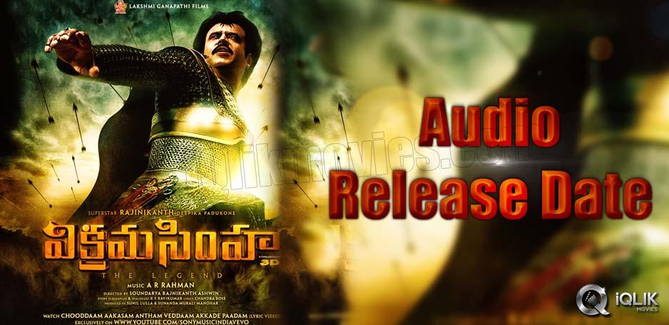 Vikrama-Simha-audio-release-date
