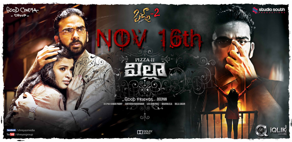 Villah-Pizza-2-postponed-to-16th-November