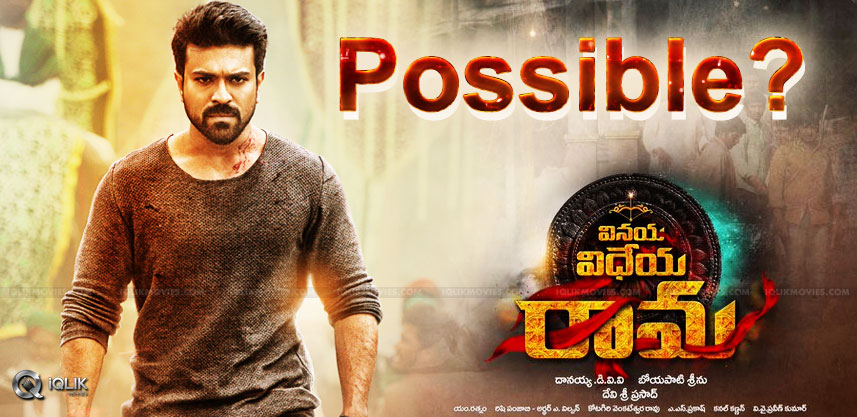 vinaya-vidheya-rama-has-to-collect-150-crores