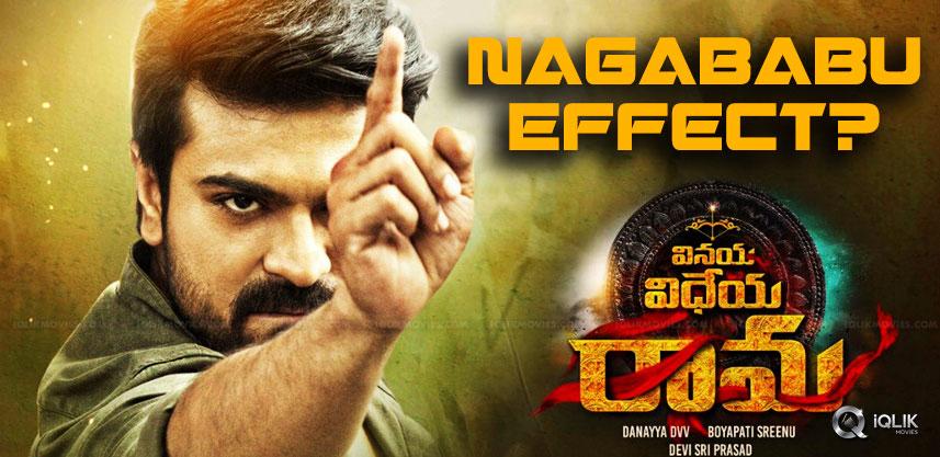 nagababu-effect-on-vinaya-vidheya-rama