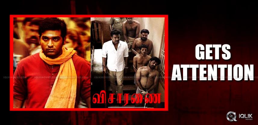 visaranai-movie-gets-enquiry-in-hyderabad