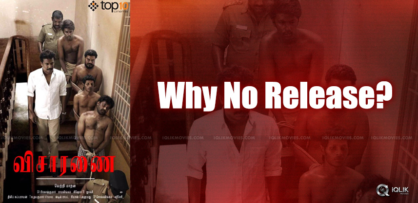 tamil-movie-visaranai-not-releasing-in-hyderabad