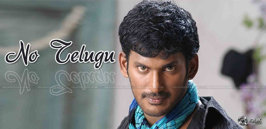vishal-not-acting-in-direct-telugu-films