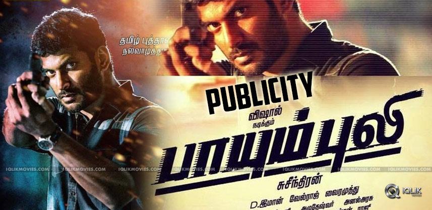 vishal-tamil-film-paayum-puli-movie-updates