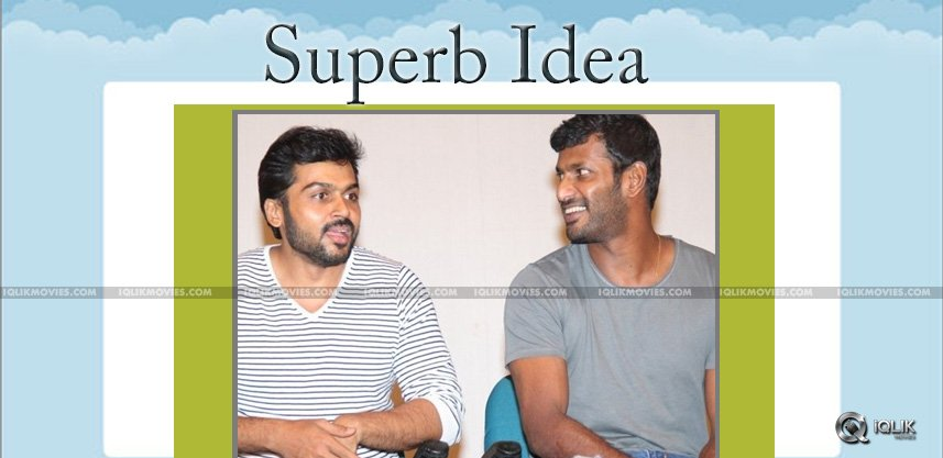 vishal-karthi-multistarrer-film-for-fundraising