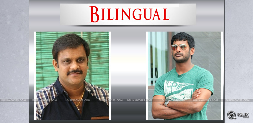 srivass-bilingual-film-with-vishal-details