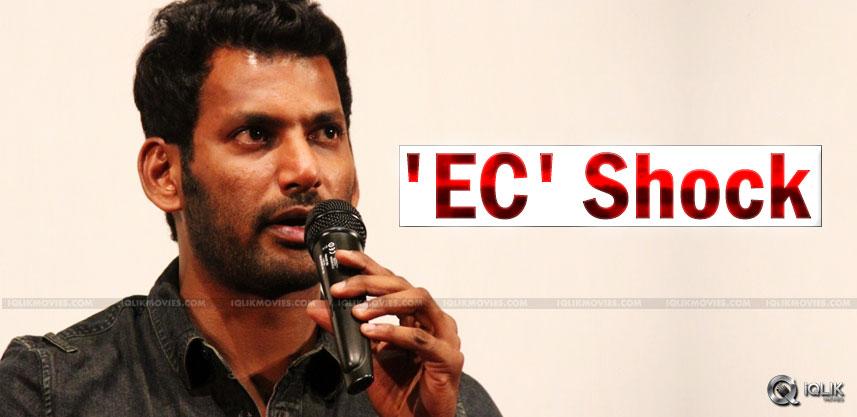 vishal-nomination-rejected-ec