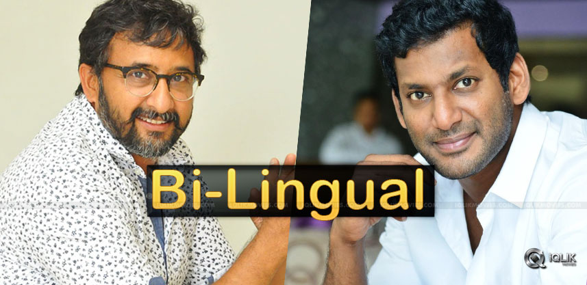 vishal-and-director-teja-movie-on-the-way