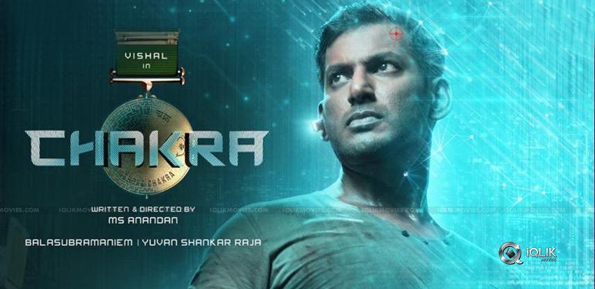 vishal-next-titled-chakra