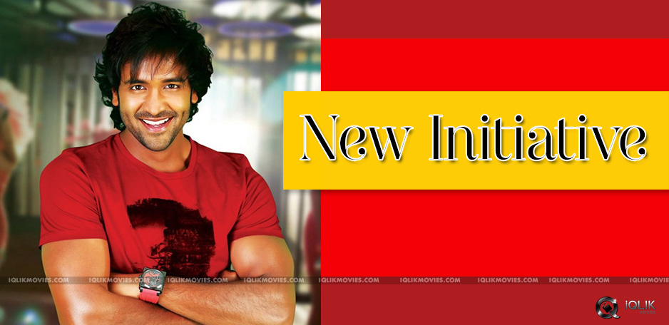 vishnu-manchu-new-art-foundation-details