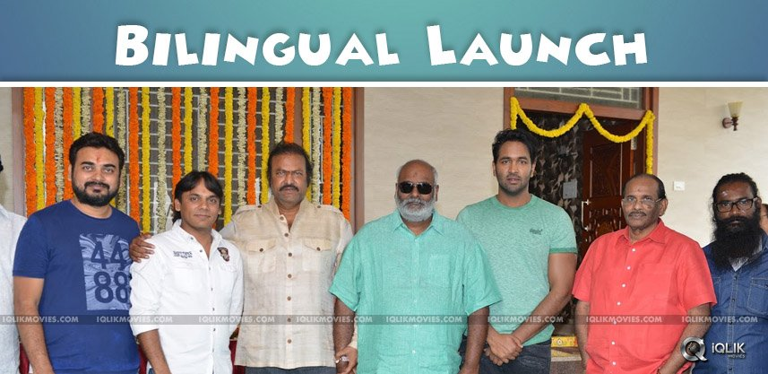 vishnu-surabhi-bilingual-film-shoot-details