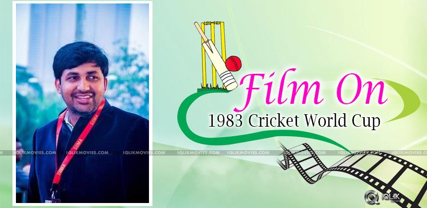 vishnu-induri-film-on-1983-cricket-world-cup