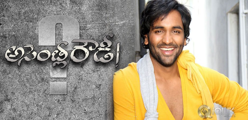Vishnu-gearing-up-for-Assembly-Rowdy-remake