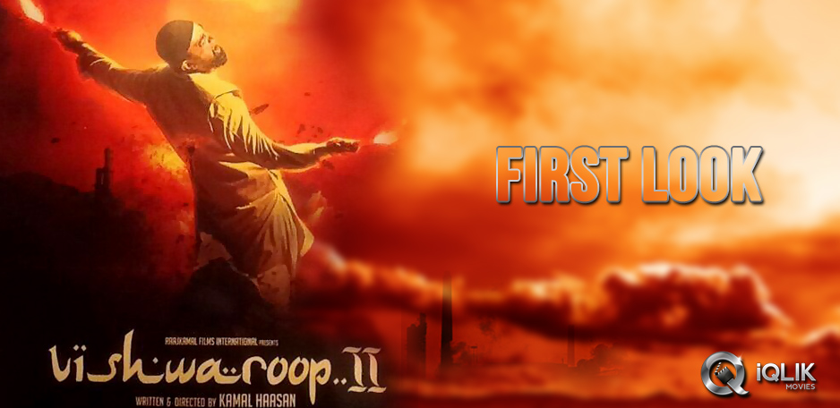 Viswaroopam-2-First-Look