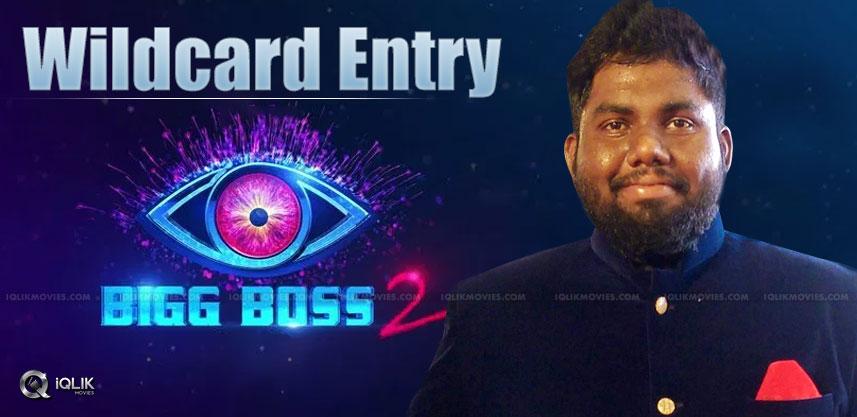 viva-harsha-in-bigg-boss-wild-card-entry
