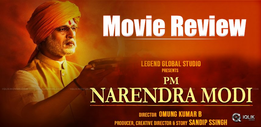PM Narendra Modi Movie Review & Rating